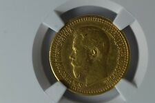 Russia. 1897 Gold 7 1/2 Rouble, NGC XF45 Lot 41