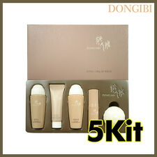 Donginbi Red Ginseng Concentrated Special Mini 5Kit Set KoreaCosmetic sulwhasoo