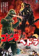 Godzilla Vs Hedorah Poster 01 A3 Box Canvas Print