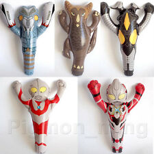 Bandai 2015 Gashapon Ultraman Inflatable Figure Set 5 Pcs. Baltan Gomora Zton
