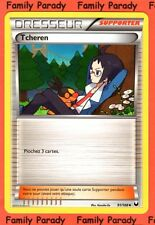 Tcheren 91/108 Explorateurs Obscurs Carte Pokemon neuve fr