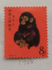 China,1980 Year of Monkey, T46, mint hinged on paper, guaranteed genuine