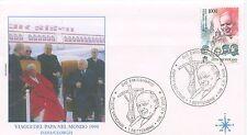 ENVELOPPE VISITE DU PAPE GIOVANNI PAOLO II / POSTE VATICANE / 2000