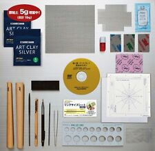 Art Clay DX Deluxe Starter Kit Silver Clay PMC Tools Kiln Set for Ring & Jewelry