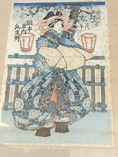 "19th Century Original Woodblock"" Courtesan At Okamoto-ya"""