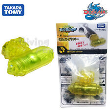 GENUINE TAKARA TOMY BEYBLADE Burst B-47 Weight Damper Accessory Toy JAPAN