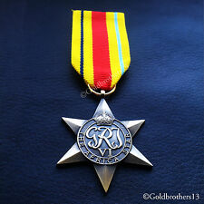 Africa Star Ww2 Military Cross Medal British Commonwealth :copy Army Medal: