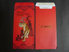 ANG POW RED PACKET - BOSCH  (2 PCS)