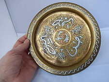 Antique Islamic Damascene inlaid brass silver copper prayer plate 19cm dia.