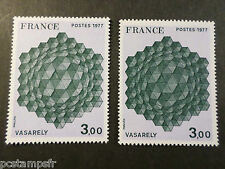 FRANCE 1977, VARIETE COULEURS, timbre 1924, TABLEAU VASARELY, neuf**, MNH STAMP