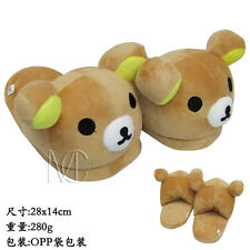 Rilakkuma Plush Slippers Cartton Brown Slippers half Shoes Cute