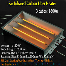 Spray/Baking Booth Infrared IR Paint Curing Heating Lamp Body Shop Booth 1800W A