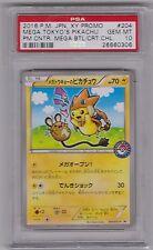 Psa 10 japanese mega tokyo's pikachu pokemon center promo 204/XY-P pokemon carte