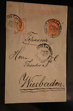 ENTIER POSTAL RUSSE bande pour journaux oblitéré de 1894 - EN BON ETAT