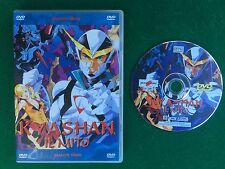 DVD - KYASHAN IL MITO , Film Anime Manga YAMATO VIDEO (1993)