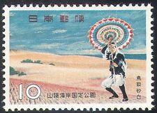 Japan 1961 San'in Kaigan National Park/Parasol Dancer/Dancing/Beach 1v (n23901)