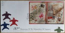 S'pore Ms-FDC 30th Anniversary of Independence 19.4.1995