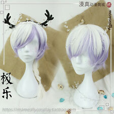 Japanese Harajuku Gothic Men's Cool Cospaly Daily White+Purple Mixed Short Wig