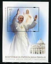 POLAND 2011 POPE JOHN PAUL II/SAINTS/CATHEDRAL/ARCHITECTURE/VATICAN JOINT ISSUE