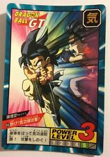 Dragon ball Z Super battle Power Level 856