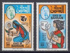 Bahrain 1975 ** Mi.230/31 Jahr der Frau Women's Year