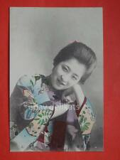 JAPAN Nippon 日本国 Geisha Japanese girl smile lady old postcard