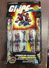 GI JOE Cobra Crimson Guard Commanders Twins Tomax Xamot Unopened MIP