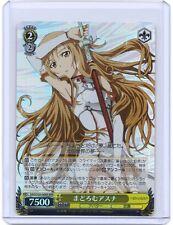 Weib Weiss Schwarz Sword Art Online Asuna foil TCG card S006R RRR Anime JAPAN