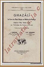 LE LIVRE DES BONS USAGES EN MATIÈRE DE MARIAGE - Ahmad Ghazâlî - ISLAM RELIGIONS