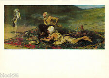 1982 Rare Russian card Reproduction of SNAKE CHARMER by Mariano Fortuny