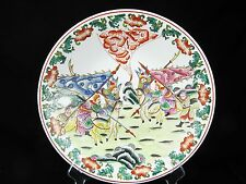 CHINESE FAMILLE ROSE BOWL PLATE CHARGER - WARRIORS - 14""
