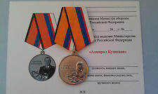 The best Medals of Russia at an inexpensive price(Ministry of defence of the Rus