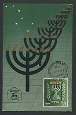 Israel Mk 1955 7. Anniversary maximum tarjeta Carte maximum card mc cm d3845