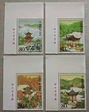 China 2004-27 Famous Pavilions of China 中国名亭 4v Stamps Mint NH (Imprints)
