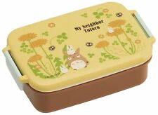 Made in Japan My Neighbor Totoro Bento Box 450ml Kids Snack Lunch Box Container