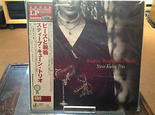 STEVE KUHN DAVID FINCK B DRUMMOND BAUBLES BANGLES & BEADS 200 G LP VENUS JAPAN
