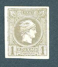 GREECE Scott #99 1 D Hermes Head unused og hr 1895 Athens Print cat $475 APS cer