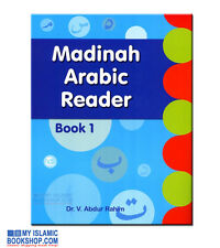 MADINAH ARABIC READER BOOK -1 BY  DR. V. ABDUR RAHIM