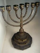 Antique vintage Jewish brass gold plate  Hanukkah Menorah candle holder