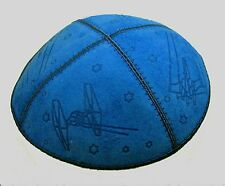 Star Wars Suede Kippah, High Quality Yarmulkes, Kippot for Jewish Boys Cupples