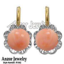 14k Solid Two-Tone Gold Genuine Round Coral Earrings Russian Style 9.0 Carats.
