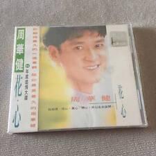 周华健 Emil Chau 花心 NO IFPI RD1201 马来西亚版 首版 w/obi