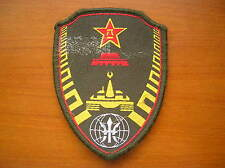 China PLA Beijing Military Region Tank Force Patch,Rare.