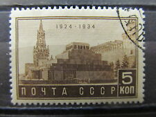 A2P5 RUSSIA 1934 5k USED