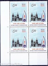 National Council of Churches in India, 2014 MNH lower lt corner Blk