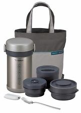 Zojirushi SL-NCE09 Ms. Bento Stainless-Steel Vacuum Lunch Jar with Carry Bag