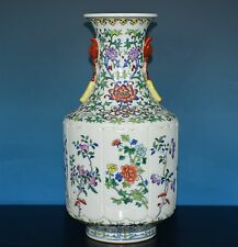 STUNNING ANTIQUE CHINESE DOUCAI PORCELAIN VASE MARKED QIANLONG RARE S6967