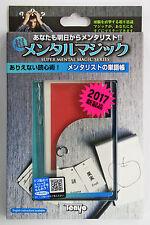 Tenyo Japan 116753 Mentalist Flash Cards (Magic Trick)