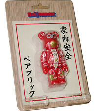 Medicom Bearbrick Be@rbrick Greeting Amulet Family Safety Charm 100% Figure