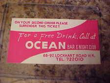 Vintage Hong Kong American GI Advertising Card Ocean Night Club FREE SHIP